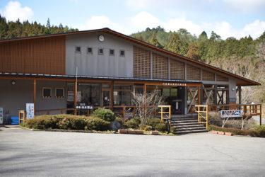 【キャンプレポ】小川あり、遊具あり!丹波篠山 渓谷の森公園にいってきた