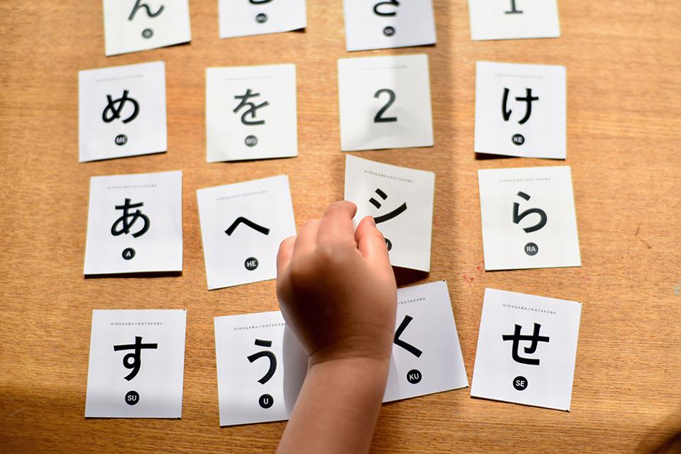 【無料DL】「ひらがな」+「カタカナ」読み方マスターへ!カードを作ってみた